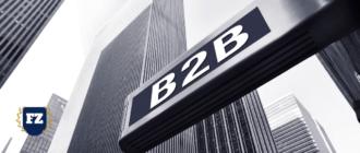 b2b вывеска гл