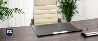 кабинет кресло стол ручка гл