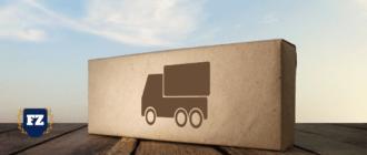 грузовик посылка гл