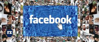 фейсбук люди гл