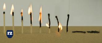 сгоревшая спичка гл
