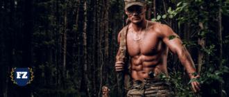 партизан в лесу голый торс гл