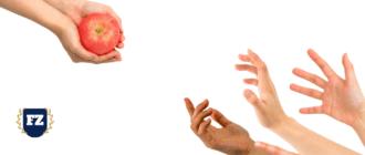 руки к яблоку гл