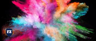 врыв цветов триггер гл