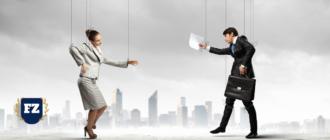 НУЖНО НАПИСАТЬ СТАТЬЮ НА ТЕМУ: высший менеджмент это гл