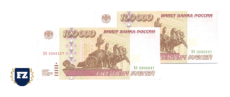 200000 рублей 2 купюры гл