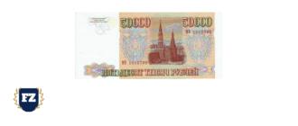 50000 рублей новых гл