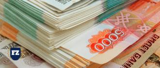 500000 рублей купюры гл