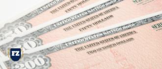 Что такое облигация гл