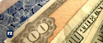 эмиссия ценных бумаг гл