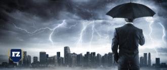 гром и молния под зонтом гл
