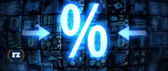 проценты конверсионного маркетинга гл