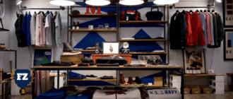 магазин брендовой одежды бизнес гл