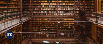 аналитик библиотека гл