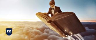 Как открыть книжный магазин в 2021 году гл