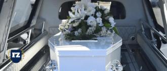 белый гроб гл