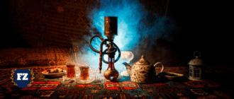 кальян чайник гл