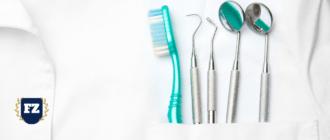 стоматолог инструменты гл