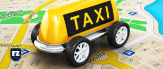 бизнес план для такси гл