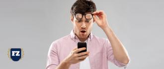 Как узнать, кто брал в руки твой смартфон лх